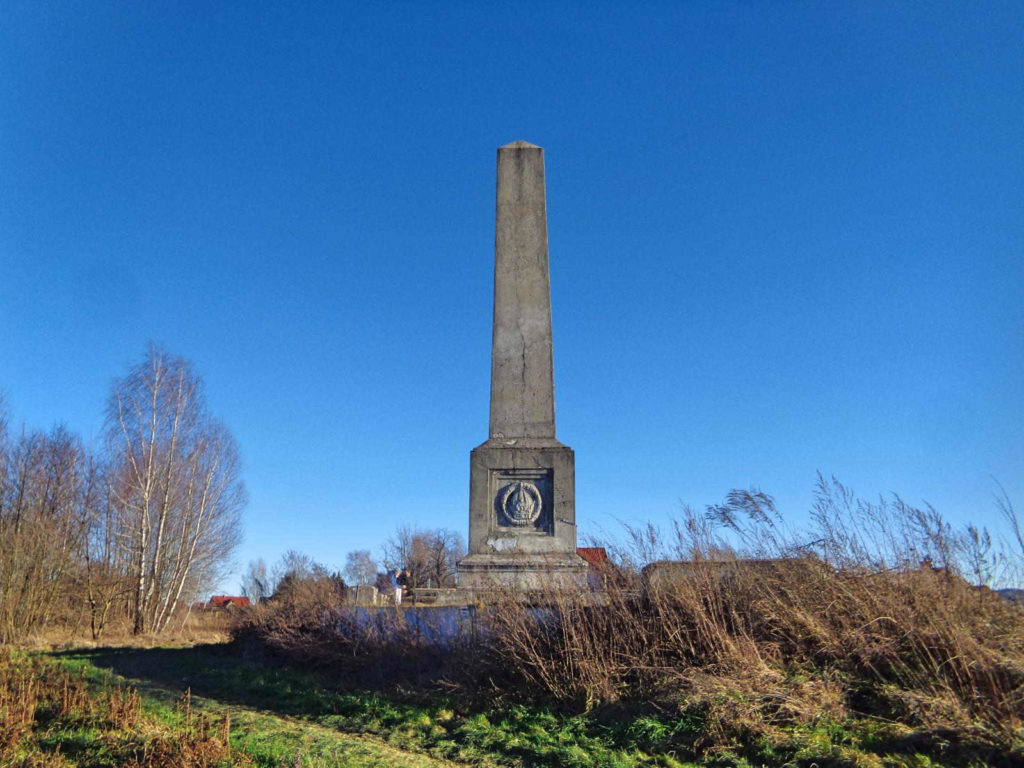 Wzgórze Kaim, pomnik